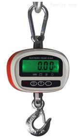 XZ-GSE50kg100kg200kg300kg直视小电子吊秤