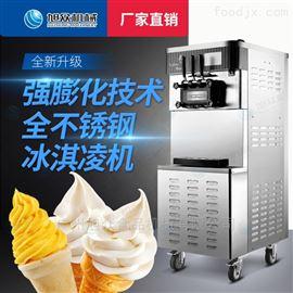 BQL-9230奶浆款全自动冰淇淋机旭众工厂直销多少钱