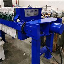 工地污泥脱水废水分离厢式板框压滤机