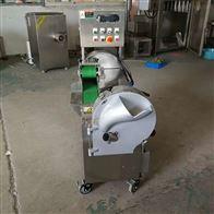 TJ301L多功能切菜机