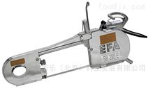 EFA Splitting saw, electrically powered
