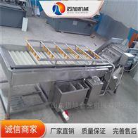 QX-6000迈旭清洗设备去农残蔬菜清洗机