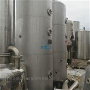二手化工设备四效蒸发器现货供应