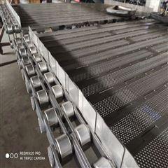 双排链条输送机链板