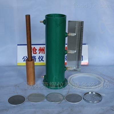 自动调压混凝土抗渗仪图片