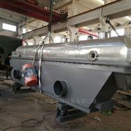 ZLG食盐专用干燥机
