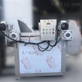 RQ-800燃气油炸流水线