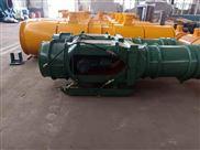 KCS-400D-KCS-400D矿用湿式除尘风机很漂亮很强大