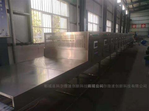 40KW不锈钢微波花生米烘焙杀菌设备河南厂家