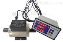 生产供应电机扭矩测试仪,马达转速检测仪