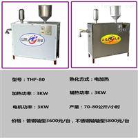 新型多功能米线米粉机
