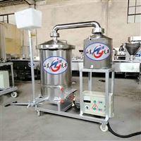 多功能小型烤酒机 电加热蒸酒机