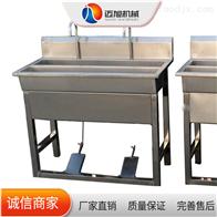 XSC-2000迈旭脚踏式不锈钢消毒洗手槽