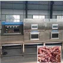 科尔新品微波腊肠,腊肉杀菌干燥设备