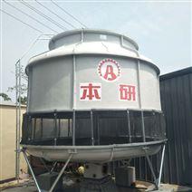 台湾工業空調冷卻水塔涼水塔-台湾本研廠家