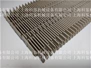塑料输送带 4809突肋型 模块网带材质pp 节距57.15
