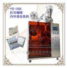 YS-188挂耳咖啡内外袋包装机生产厂家