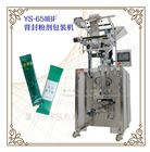 YS-65IIBF泡脚粉包装机生产厂家
