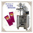 YS-65JL-Y夹拉圆角酱料包装机