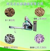 小麦秸秆压块机生产厂家