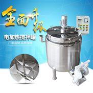 不锈钢电加热搅拌桶