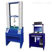钢板抗拉强度试验机