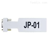 JP-01钰恒打印模块福建称重设备厂家