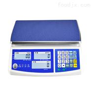 JTS-CQ厦门电子秤钰恒桌上型经济型桌秤