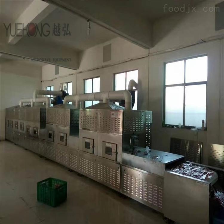 包装小食品微波干燥灭菌设备生产商