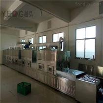 YH-20KW食品微波烘干设备 熟食干燥