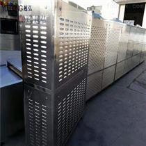 定制新型培根微波烘烤烘干设备