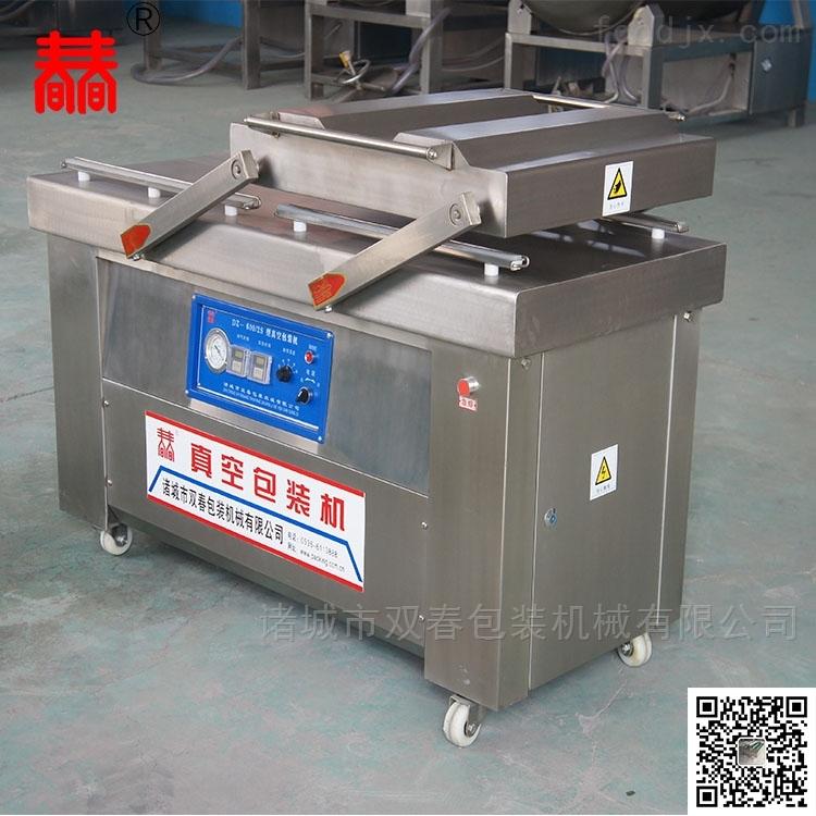 600/2S泡椒藕带真空包装机