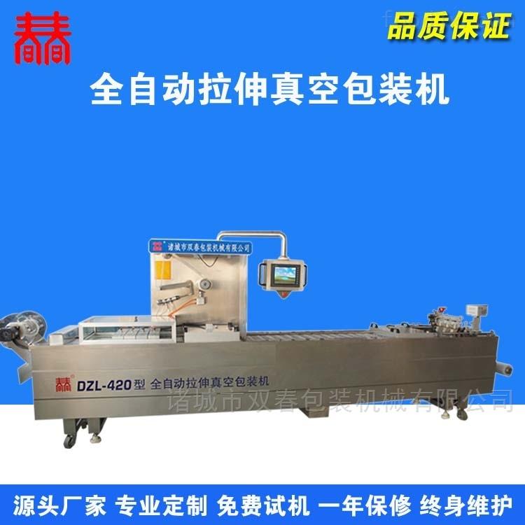 全自动520鱼豆腐拉伸膜真空包装机