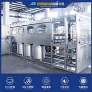 五加仑桶灌装生产线 全自动液体灌装设备
