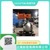 上海氣動V型不銹鋼球閥廠家