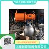 氣動V型調節閥-V型不銹鋼法蘭球閥廠家