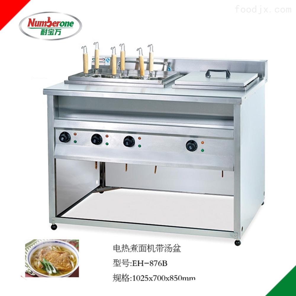喷流式电热煮面机带汤盆
