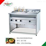 GH-776B电热煮面机带汤盆