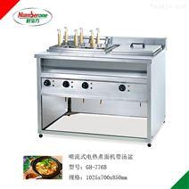 电热煮面机带汤盆
