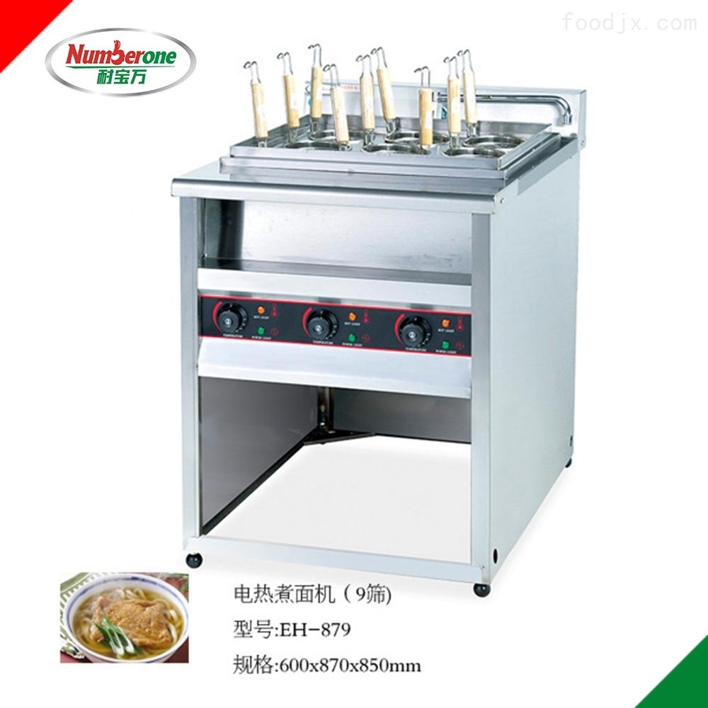 立式喷流式电热煮面机(9筛)