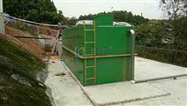 含油廢水處理設備-港騏科技