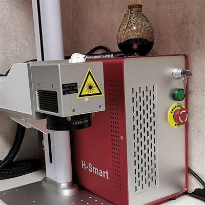smart小型光纤激光打标机便携式镭射打码机厂家