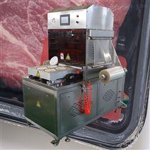 生鮮肉盒式氣調鎖鮮包裝機