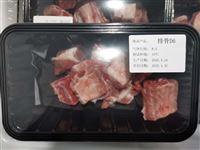广州冷鲜肉气调包装机