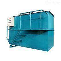 开封鹅屠宰废水处理设备 潍坊普瑞达