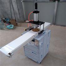 宏众机械 月饼成型机小�e型多功能拍饼机