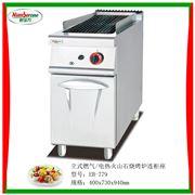 EB-779电热火山石烧烤炉连柜座/ 耐高温烤扒设备
