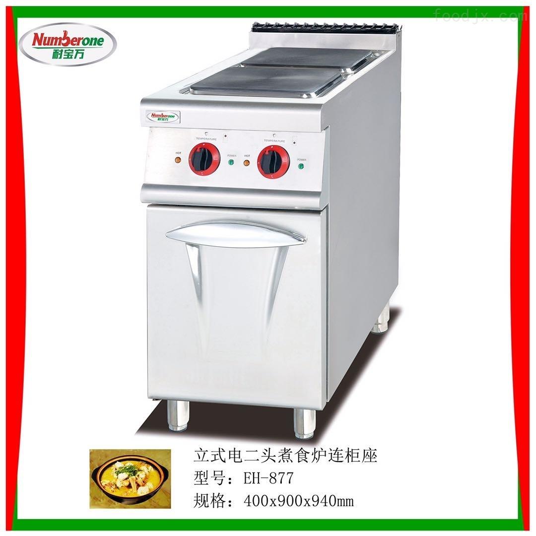 商用电二头煮食炉/煲仔炉连柜座