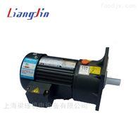 CV-2200W晟邦减速电机厂家直销