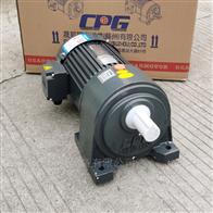 0.2KW-0.75KW自动化设备CH-3晟邦减速电机